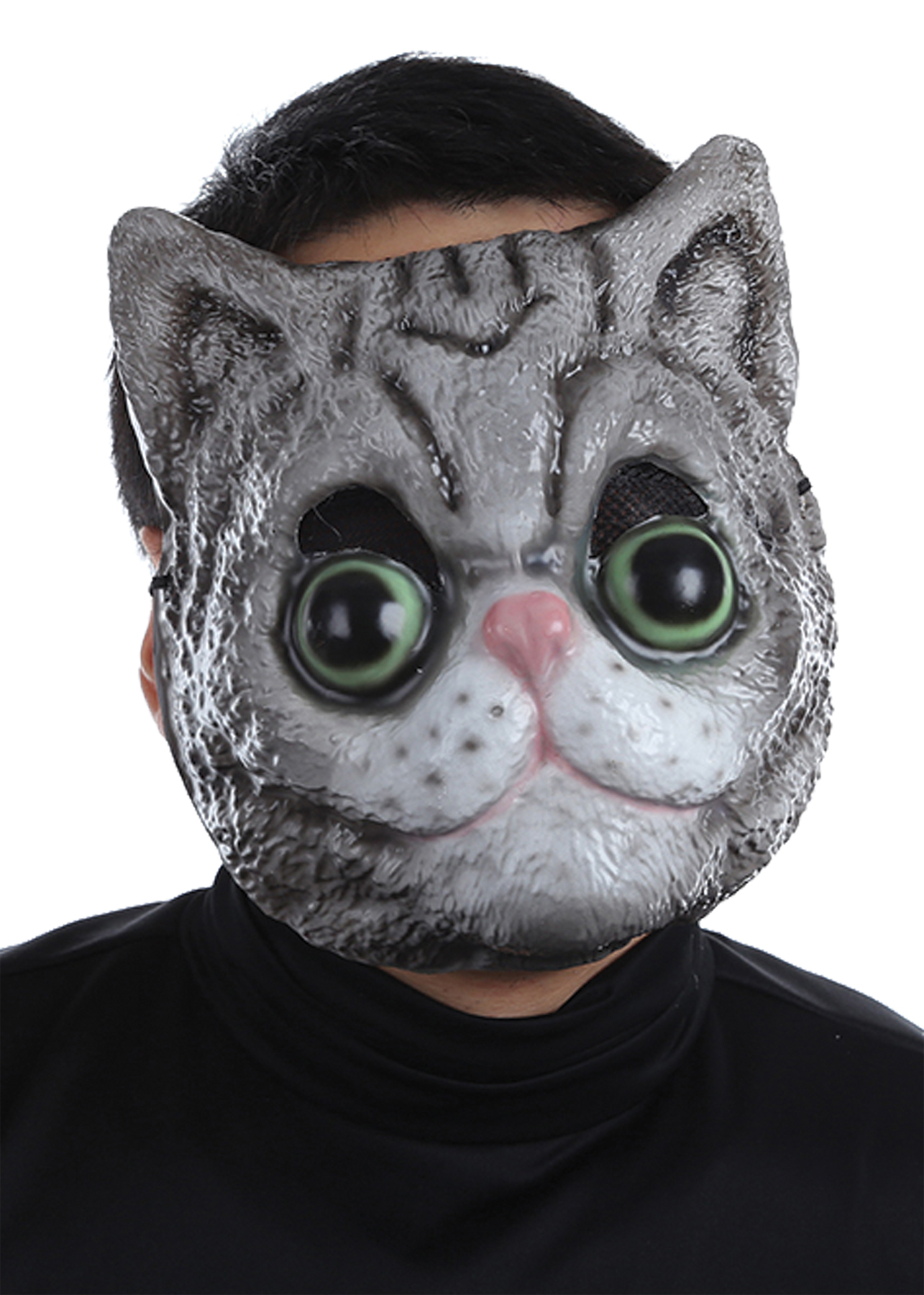 Adult Fuzzy Face Cat Mask Costumepub Com