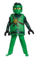 Boy's Deluxe Lloyd Costume