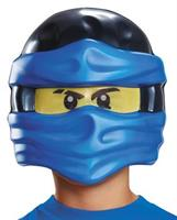 Lego Nexo Knights Jay Child Mask