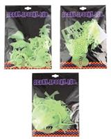 Plastic Halloween Wall Clings
