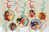 ELENA OF AVALOR FOIL DECOR
