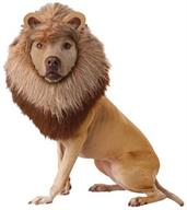 Animal Planet Pet Lion Costume