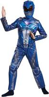BLUE RANGER COSTUME