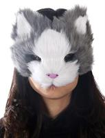 Adult Gray Kitty Cat Mask