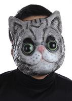 Adult Fuzzy Face Cat Mask